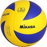 Купить Мяч волейбольный Mikasa MVA330 (р. 5)