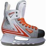 Купить Коньки хоккейные Action PW-217 р. 47
