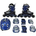 Купить Роликовый набор Action PW-780 (коньки ролик, защита, шлем) р. 34-37