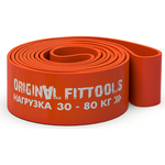 Купить Эспандер Original Fit.Tools ленточный, Длина по окружности 208 см, толщина 4,5 мм, ширина 83,5 с логотипом FT-EX-208-83