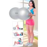 Купить Мяч для фитнеса Bradex Фитбол-Арахис SF-0171
