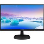 Купить монитор Philips 273V7QDSB недорого в интернет-магазине - Москва и регионы | Техпорт