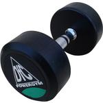 Купить Гантели DFC 17.5кг POWERGYM DB002-17.5 (пара)