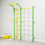 Купить Детский спортивный комплекс Romana Karusel S3 (ДСКМ-3С-8.06.Г1.490.18-28) зелёное яблоко