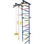 Купить Детский спортивный комплекс Формула здоровья Гамма-1К Плюс синий- радуга