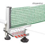Купить Сетка для настольного тенниса Donic STRESS серый с зеленым