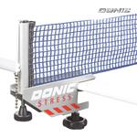 Купить Сетка для настольного тенниса Donic STRESS серый с синим