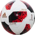 Купить Мяч футбольный Adidas WC2018 Telstar Мечта Sala 65 (CW4693) р.4 сертификат FIFA Quality Pro