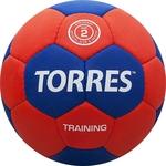 Купить Мяч гандбольный Torres H30052 р.2
