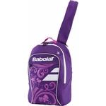 Купить Рюкзак для ракетки Babolat Backpack 753051-159 с карманом под ракетку