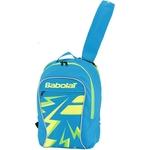 Купить Рюкзак для ракетки Babolat Backpack 753051-175 с карманом под ракетку