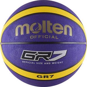 Мяч баскетбольный Molten BGR7-VY отзывы покупателей специалистов владельцев  - купить со скидкой