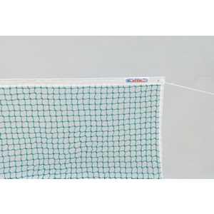 Сетка для большого тенниса Kv.Rezac арт.21055864, зеленая купить недорого низкая цена  - купить со скидкой