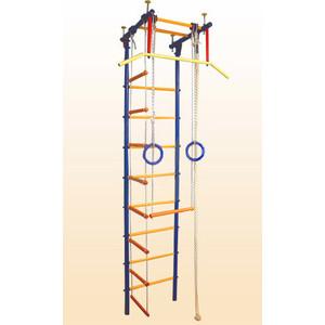 Детский спортивный комплекс Вертикаль Юнга 1.1М купить недорого низкая цена  - купить со скидкой