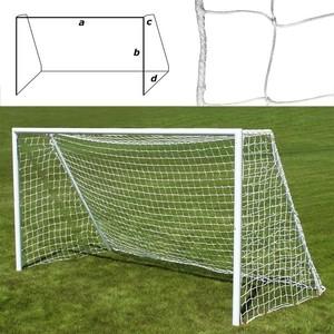 Сетка футбольная MinR FS-F-№11 (F5.0x2.0) ячейка 10х10 см белая купить недорого низкая цена  - купить со скидкой