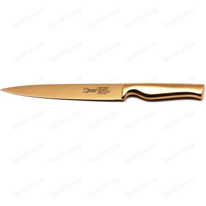 Нож кухонный 16 см IVO (12312)