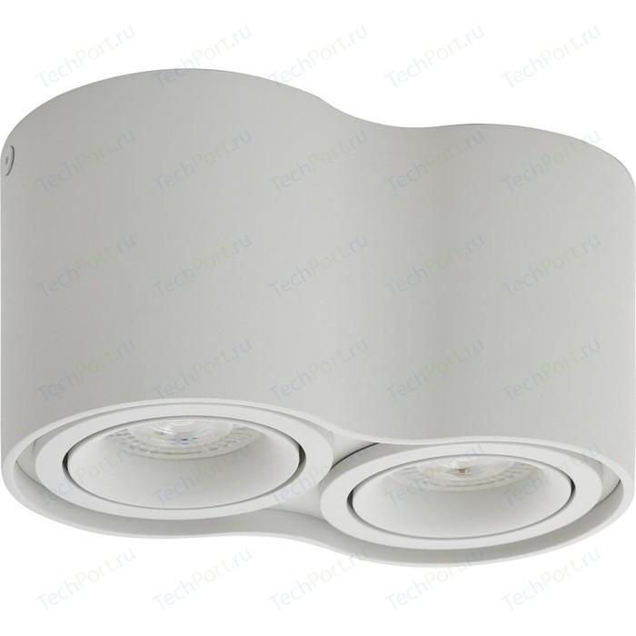 Потолочный светильник Denkirs DK2002-WH