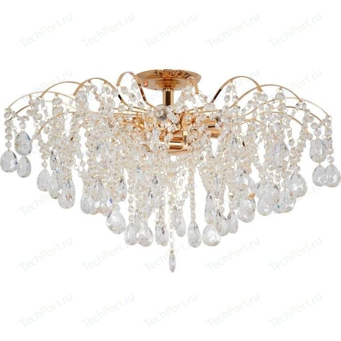 Потолочная люстра MW-Light 464018709 потолочная люстра mw light 297013405