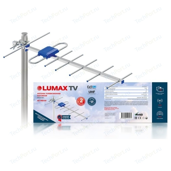 Фото - Наружная антенна Lumax DA-2213A наружная антенна lumax da 2201p