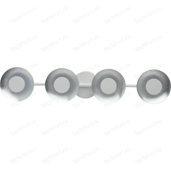 Настенный светодиодный светильник DeMarkt 452024904