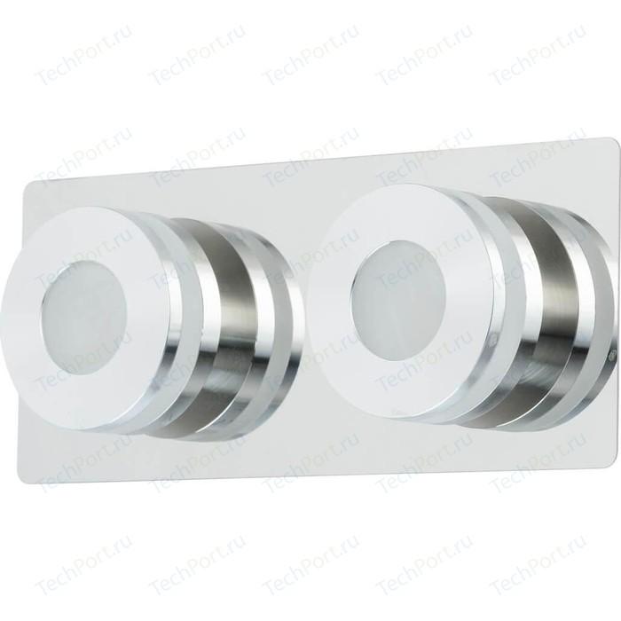 Настенный светодиодный светильник DeMarkt 549020402