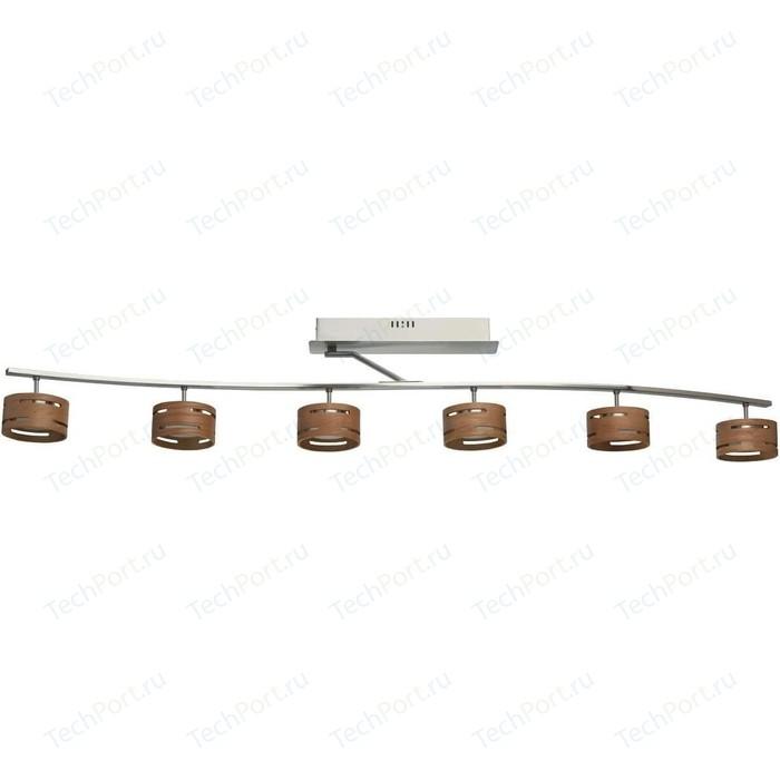 Потолочная светодиодная люстра DeMarkt 725010906