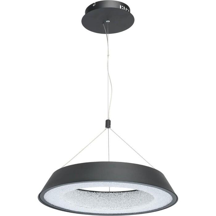 Подвесной светодиодный светильник DeMarkt 703010701