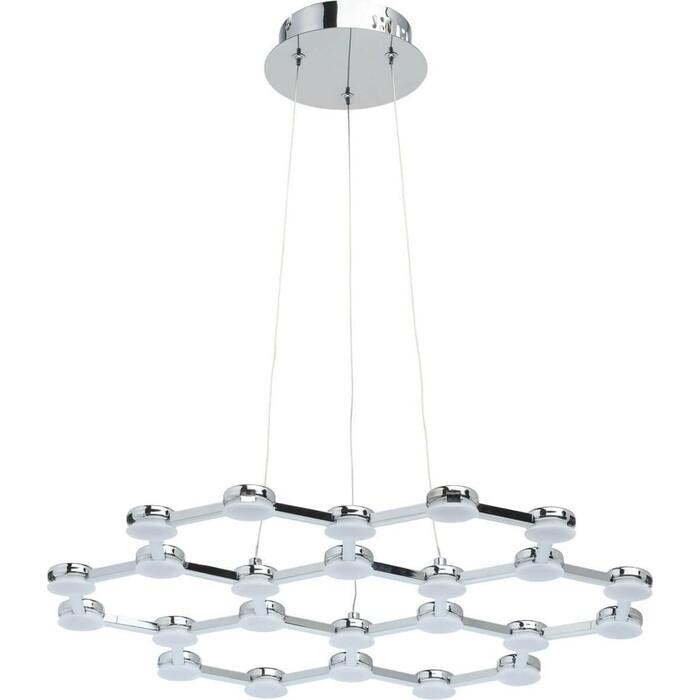 Подвесной светодиодный светильник DeMarkt 631014201