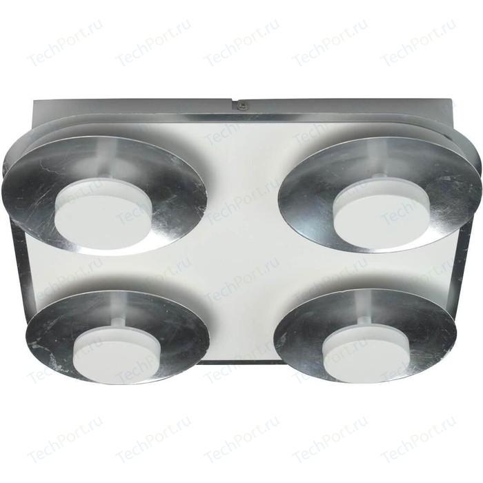 Потолочная светодиодная люстра DeMarkt 452015104 люстра потолочная demarkt галатея 452015104 48 0 5w led 220 v