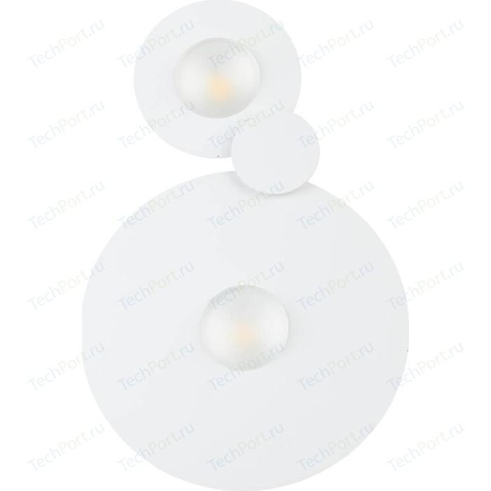 Потолочный светодиодный светильник DeMarkt 637017602