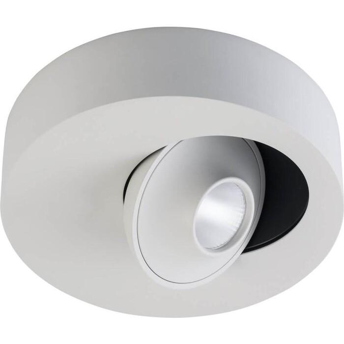Потолочный светодиодный светильник DeMarkt 637016501
