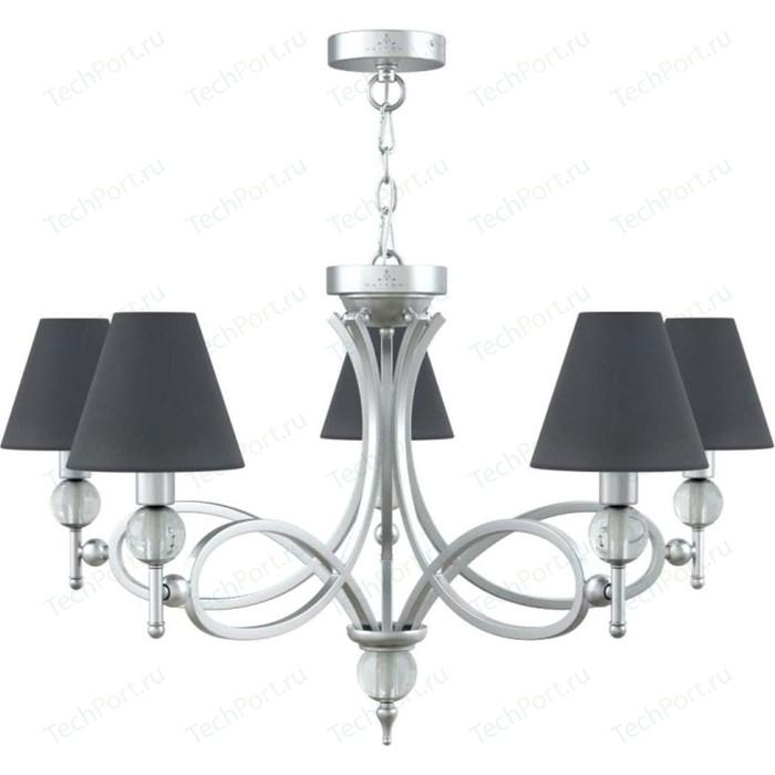 Подвесная люстра Lamp4you M2-05-CR-LMP-O-22