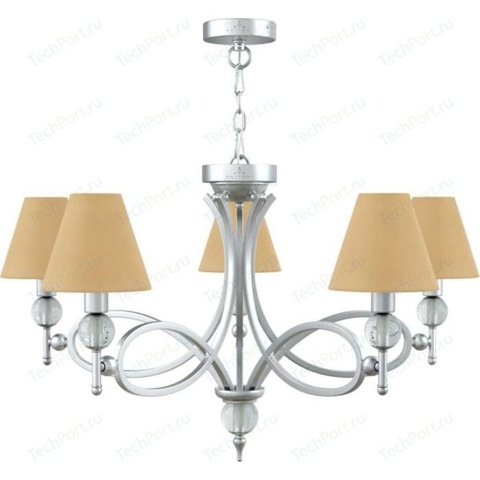 Подвесная люстра Lamp4you M2-05-CR-LMP-O-23