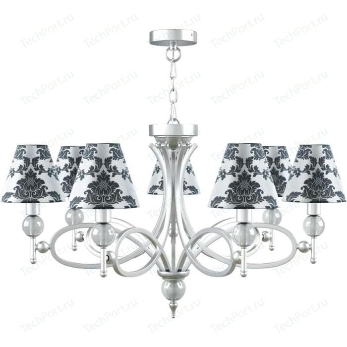 Подвесная люстра Lamp4you M2-07-CR-LMP-O-2