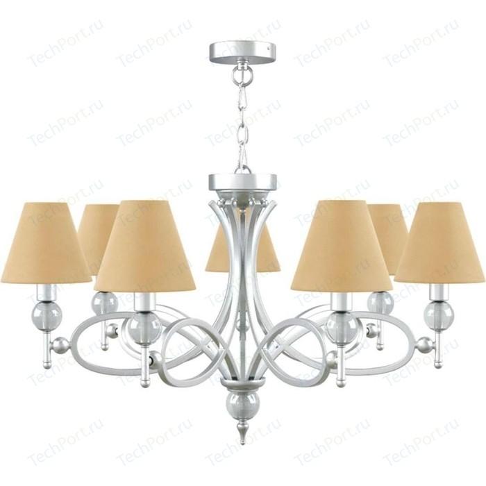 Подвесная люстра Lamp4you M2-07-CR-LMP-O-23