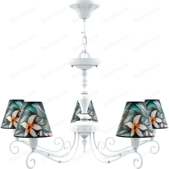 Подвесная люстра Lamp4you E4-05-WM-LMP-O-12