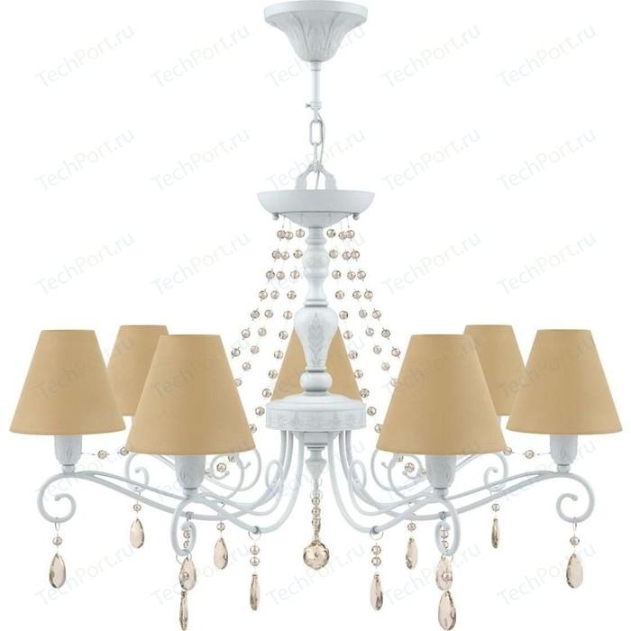 Подвесная люстра Lamp4you E4-07-WM-LMP-O-23-CRL-E4-07-CH-UP