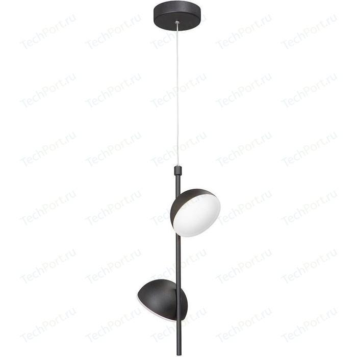 Подвесная светодиодная люстра Vitaluce V4602-1/2S