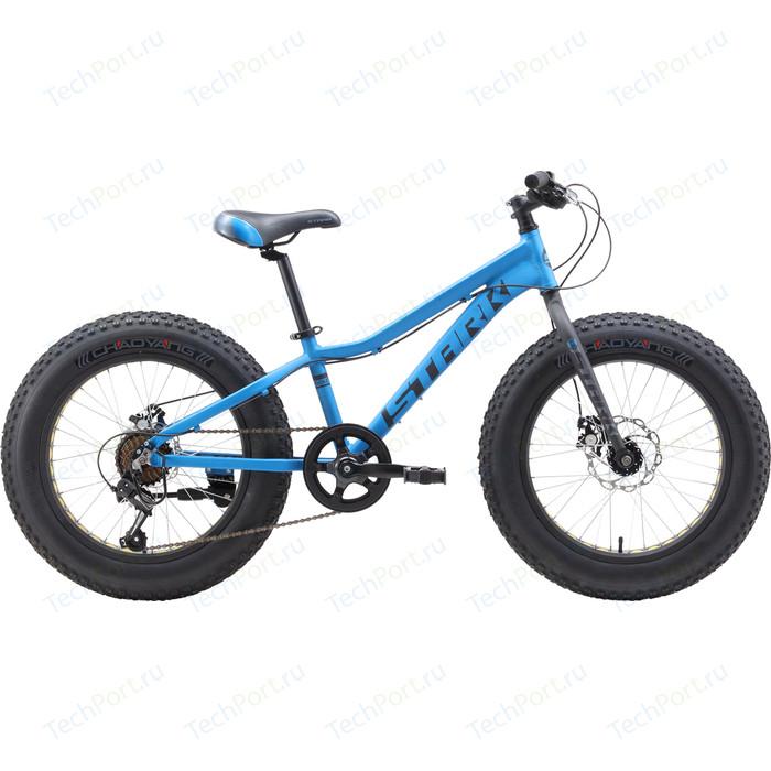 Велосипед Stark Rocket Fat 20.1 D голубой/черный/серый