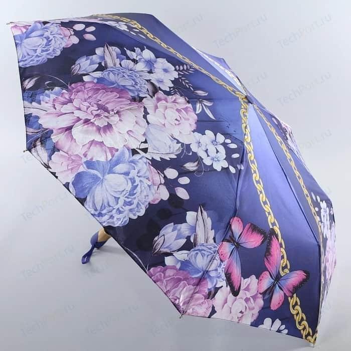 Зонт Magic Rain 3 сложения, 7337-1620