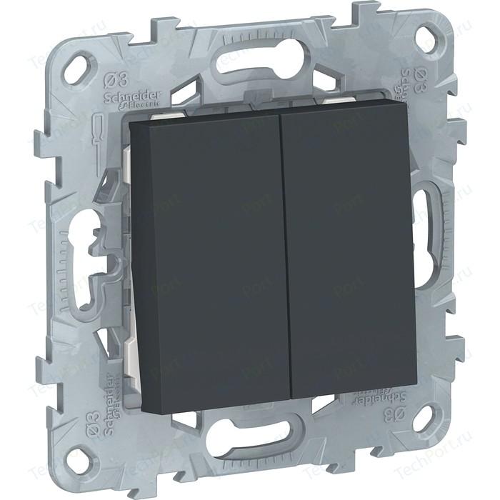 Выключатель двухклавишный Schneider Electric UNICA NEW (сх.5) антрацит NU521154