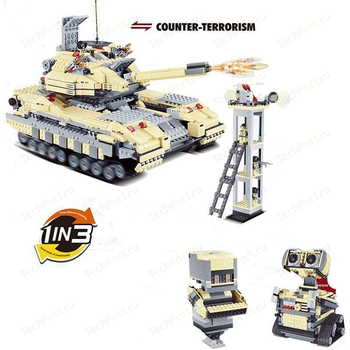Конструктор JieStar 3в1 (танк Т-90 и два робота) - 29018
