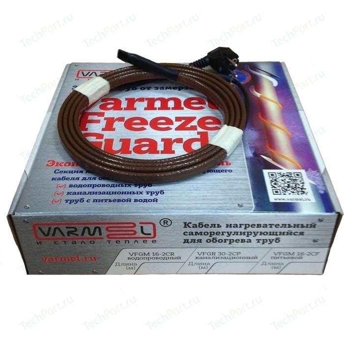Комплект для обогрева труб VARMEL Freeze Guard 16VFGM2-CR-8 м нагревательная секция (комплект водопроводный)