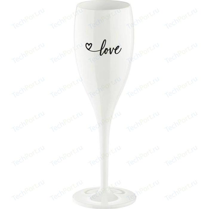 Бокал для шампанского 100 мл LOVE 2.0 Koziol (3439525)