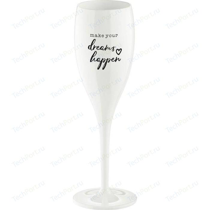 Бокал для шампанского 100 мл MAKE YOUR DREAMS HAPPEN Koziol (3441525)