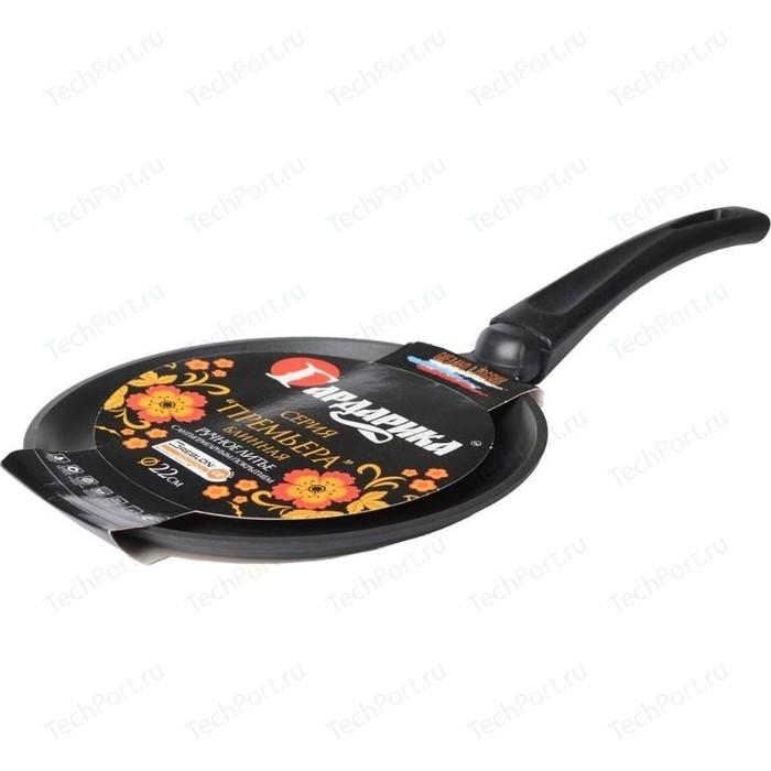 Сковорода для блинов Гардарика d 22см Премьера (БП2208/0822-03)