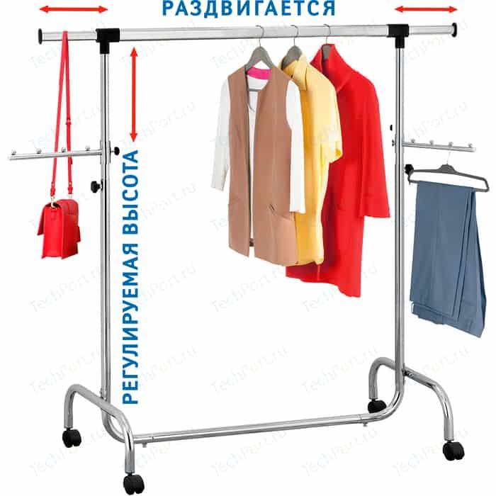 Стойка для одежды Tatkraft FALCON сверхмощная с боковыми выдвижными планками и доп. разделителям Ш: 155-176 см. Г: 50 В: 137.5-187 см