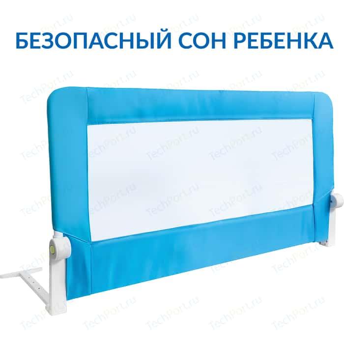 Бортик Tatkraft GUARD на кровать складной СИНИЙ, 120х47х65 см, опора под матрасом 47х14,5, сталь порошковым напылением, полиэстер