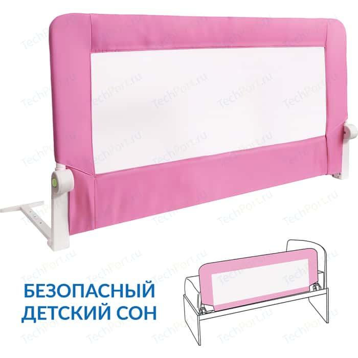 Бортик Tatkraft GUARD на кровать складной РОЗОВЫЙ, 120х47х65 см, опора под матрасом 47х14,5 сталь порошковым напылением, полиэстер