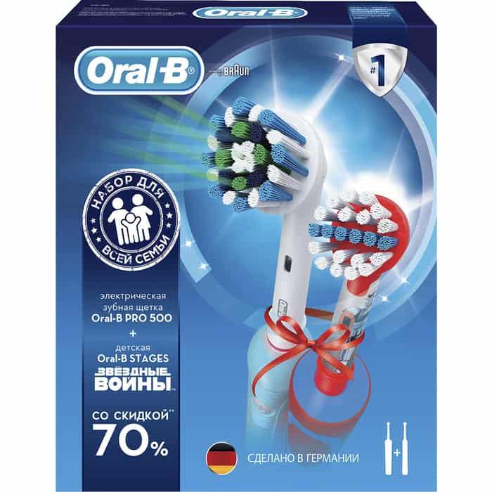 Набор электрических зубных щеток Oral-B Pro 500 + Vitality StarWars